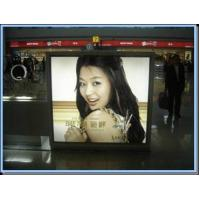 Buy cheap EEFL Light Box from wholesalers