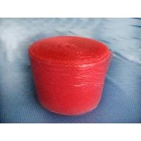 Buy cheap Antistatic Bubble Packaging from wholesalers