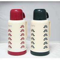 Buy cheap 2.0L Large capacity  plastic tank glass vacuum flask home students travel gift bottle product