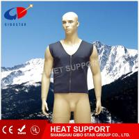 Buy cheap Support customized color/materialHeated Diving Neoprene Vest,keep warm/medical physical therapy from wholesalers