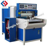Buy cheap Stacked synchronous fusing high frequency machine for shoes vamp from wholesalers