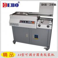 Buy cheap 320mm Wireless Book Binding Machine from wholesalers