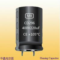 Buy cheap 100V 1500uf Snap In Aluminum Electrolytic Capacitor from wholesalers