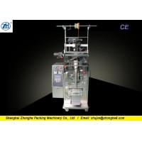 Buy cheap Back Sealing Automatic Tablet Packing Machine For Candy And Medicine DCP-300 from wholesalers