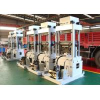 Digital Speed Control Hydraulic Molding Press For Automobile Brake Pad