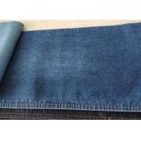 Buy cheap Elegant Classical Quality Twill Stretch Denim Fabric Indigo Color 55/56 Width from wholesalers