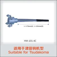 Buy cheap Corrosion Resistant Airjet Loom Nozzle Light Weight Sturdy Construction product