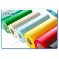 Buy cheap Pocket Spring PP Spunbond Non Woven , Antibacterial Nonwoven Fabric from wholesalers