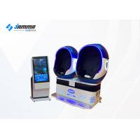 Buy cheap 360 View Deepoon E3 Glasses 9D Virtual Reality Simulator Equipped 2P VR Chair Luxury Controller from wholesalers