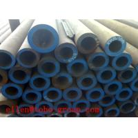 Buy cheap TOBO STEEL Group  Hot Rolled / Cold Drawn Stainless Steel Seamless Pipe 3 inch for Petroleum from wholesalers