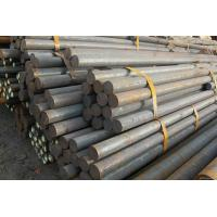 Buy cheap Hot Rolled Steel Round Bars / Steel Rod SS400 , ASTM A36 , Dia. 25 - 450mm from wholesalers