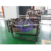 Buy cheap Aluminum Rotational Mold Die Casting For Floor Cleaning Machine Plastic Shell from wholesalers