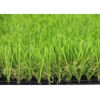 Buy cheap Classic Mud Free Faux Grass Rug, Water Saving No Mowing Fake Grass For Backyard from wholesalers
