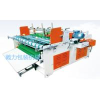 Buy cheap semi-automatic press-fit type folder gluer machine for corrugated paperboard from wholesalers