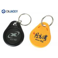 Buy cheap Customized Colored RFID Key Tag 125KHz Contactless For Access Control from wholesalers
