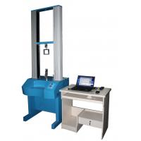 Buy cheap Computerised Mechanical Universal Material Compression Testing Machine 20 KN Tensile Strength Testing Equipment from wholesalers