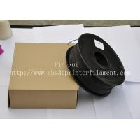 Buy cheap Good Performance Of Electroplating ABS Conductive 3D Printer Filament 1kg / from wholesalers
