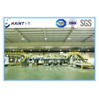 Buy cheap Chaint Ream Wrapping Machine With Automatic Wrapper Feeding CE Certification product