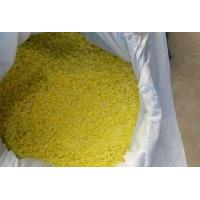 Buy cheap Organic Synthesis Common Catalysts Aluminium Chloride White / Yellow Powder from wholesalers