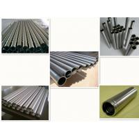 Buy cheap High Quality Titanium Pipe and Titanium Tube, Welded Tubes, Seamless Tubes,Titanium and Titanium alloy welded tube from wholesalers
