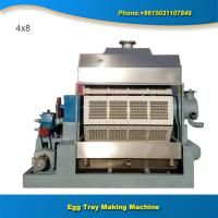 Buy cheap Steady performance 3000 pcs  paper egg tray making machine from wholesalers
