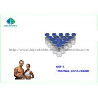 Buy cheap Injectable Growth Hormone GDF-8 Peptides 1mg/vial gdf 8 Myostatin White Peptides from wholesalers