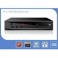 Buy cheap Black Metal Case HD 1080P ATSC Digital Receiver  With USB PVR Support Exteral HDD from wholesalers