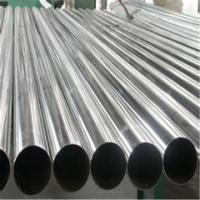 Buy cheap Various Size 201 / 304 Grade Stainless Steel Welded Pipe Round SS Tube for Door from wholesalers