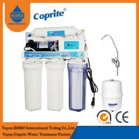 GPD Under - Sink Auto Flush Reverse Osmosis Water Filtration System with Computer Water RO System
