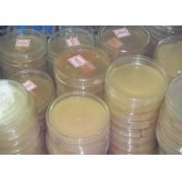 Buy cheap High quality amicase from wholesalers