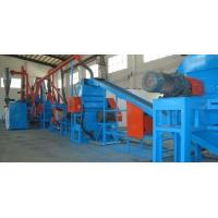 Buy cheap CE ISO9001 SGS 7 Patents Approved Tire Shredder/ Waste Tire Recycling Machine/ Used Tyre Recycling Machine from wholesalers