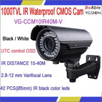 Buy cheap high definition security IR day&night outdoor surveillance system waterproof SONY 1000 TVL analog camera from wholesalers