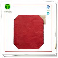 Buy cheap 25kg Silicide Powder Valve Paper Bag from wholesalers