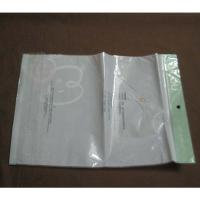 Buy cheap resealable polypropylene bags from wholesalers