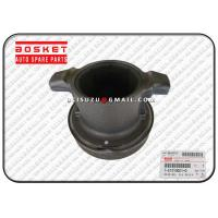 Buy cheap Clutch System Parts CXZ51K Clutch Bearing from wholesalers