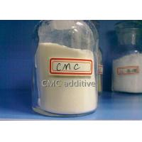 Buy cheap CMC-HV Fluid Loss Additives For Water Based Drilling Fluids CAS NO 9004-32-4 from wholesalers