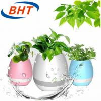 Buy cheap Touch Sensitive Led Lighted Flower Pots10 Meter Bluetooth Distance Water Outlet from wholesalers