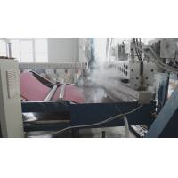 Buy cheap PVC spinning carpet making machinery / Plastic coil mat extrusion line from wholesalers