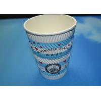... take away ripple paper coffee cups 8oz 12oz 16oz with ps lids