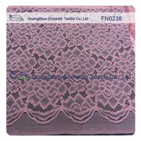 Buy cheap Fancy Pink Scallop Nylon Wedding Lace Fabric ±140CM Width For Summer Clothes from wholesalers