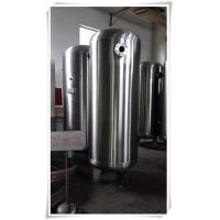 Buy cheap Stainless Steel Vertical Air Receiver Tank For Rotary Screw Air Compressor from wholesalers