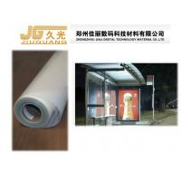 water based high glossy front print PET backlit film