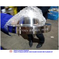 Buy cheap ASTM A182 F60 S32205  2205 SO flange from wholesalers