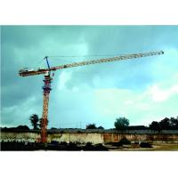 Buy cheap PLC Control 12 Ton 70m Luffing Construction Tower Crane  XGT280 from wholesalers