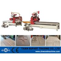 Buy cheap DK2513B CNC ROUTER MACHINE from wholesalers