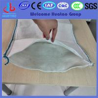 Buy cheap reasonable price woven & nonwoven geotextile Sand Bag product