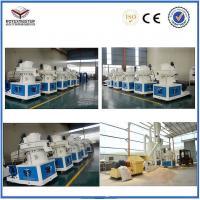 Buy cheap wood  pellet mill / pellet mill for wood / wood pellet mill machine for sale from wholesalers