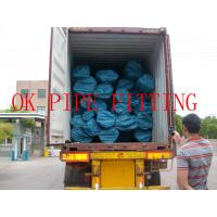 Buy cheap DIN 2470(1) / 1626Welded steel tubes, material St 37.0 from wholesalers