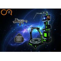 Buy cheap 1000W 9d Virtual Reality Treadmill Shooting Game With 360 Degree View from wholesalers