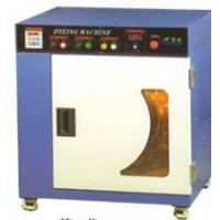 Buy cheap Textile Lab Dyeing Machine from wholesalers